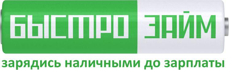 БыстроЗайм - візьміть кредит в Bistrozaim.ua