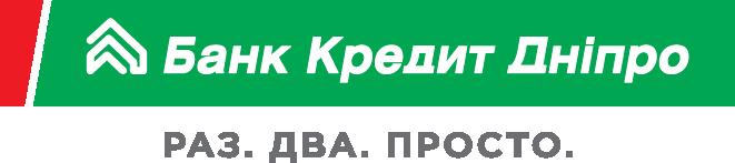 Кредит Дніпро  - візьміть кредит в Creditdnepr.com.ua