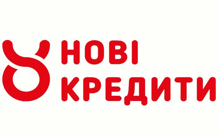 Нові кредити - візьміть кредит в Novikredyty.com.ua